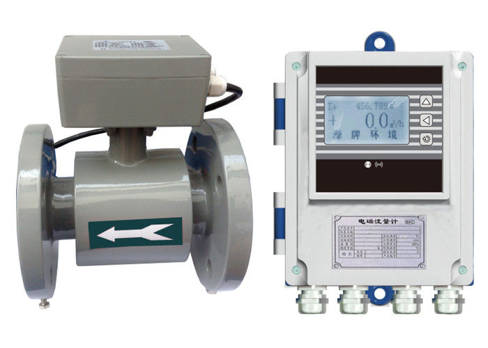 Submersible Flanged Magnetic Flowmeters For Effluent Treatment , 4-20mA Output